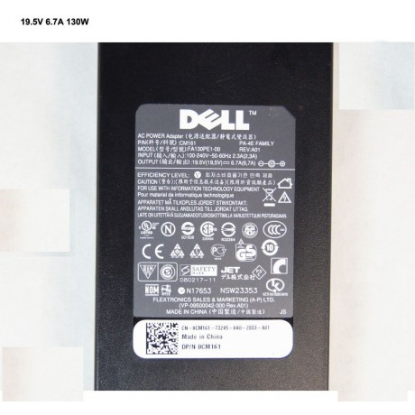 Adapter sạc Dell G5 5587