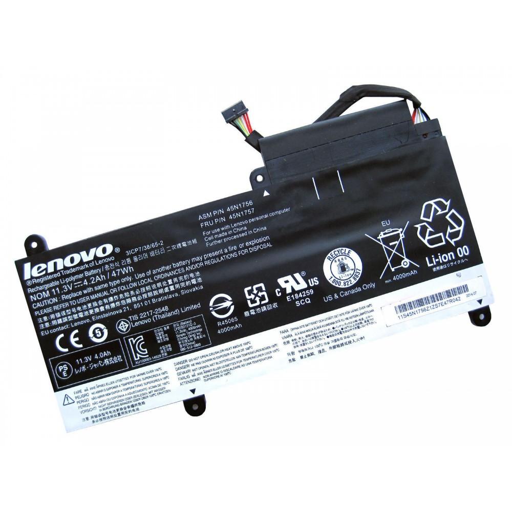 Pin laptop Lenovo Thinkpad E450