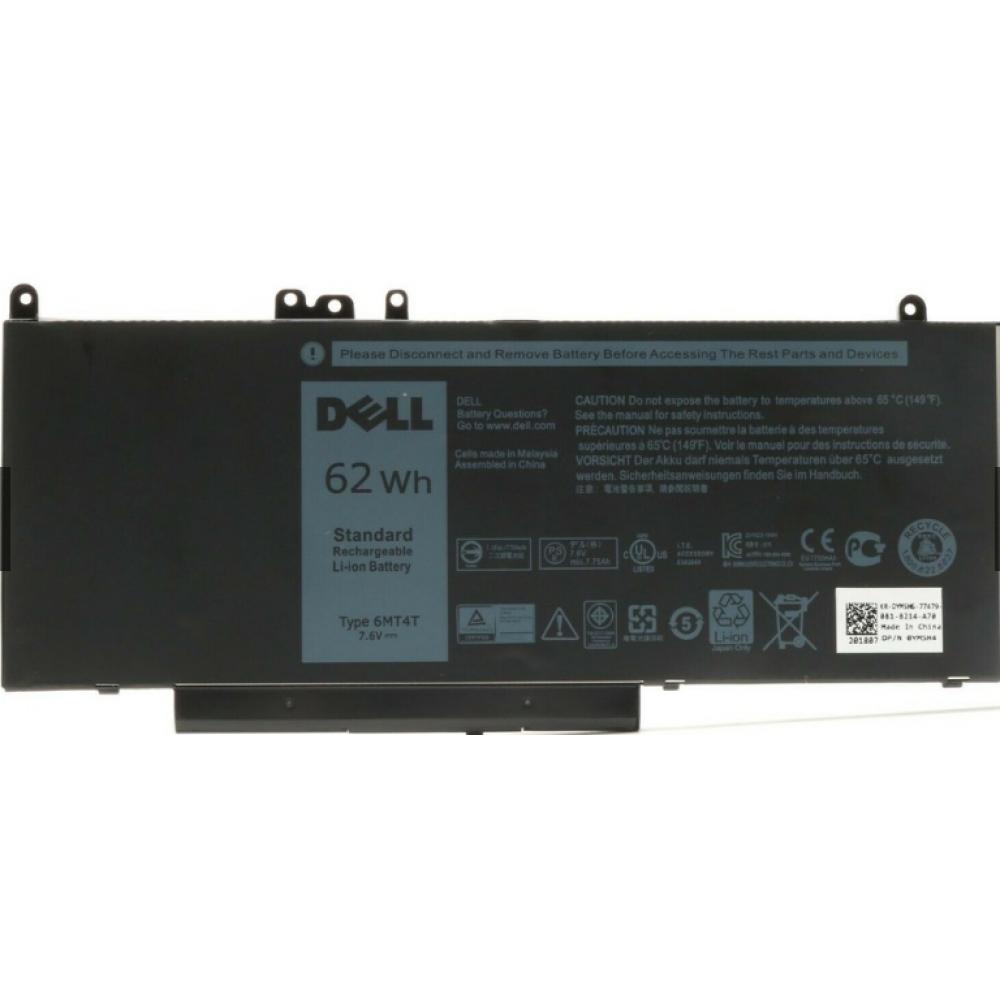 Pin laptop Dell Latitude E5570 Zin