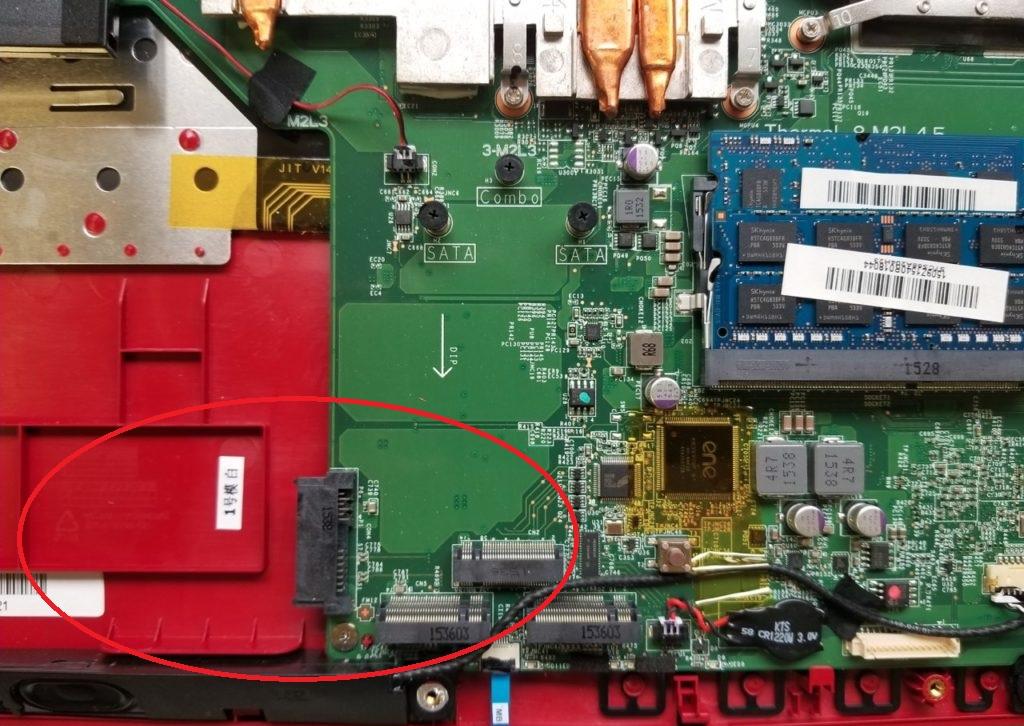 tháo ổ cứng msi gp62